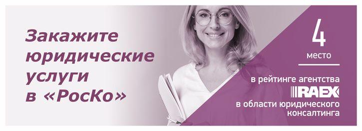 цены на юридическую консультацию в москве